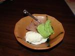 07.10.26アイスクリーム(700).JPG