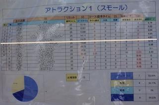 16.3.26高知大会 (2)(500)..JPG