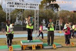 16.3.27高知大会saori (5)(500)..JPG